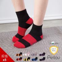 貝柔-Supima機能抗菌除臭萊卡運動氣墊襪5雙(女款)