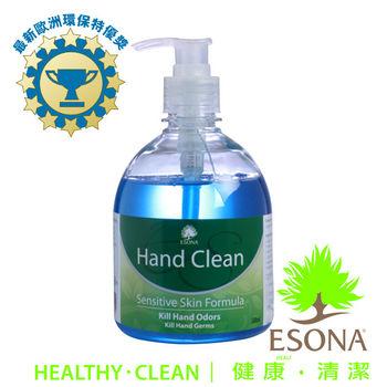 美國ESONA微泡沫天然環保獎洗手液500ml