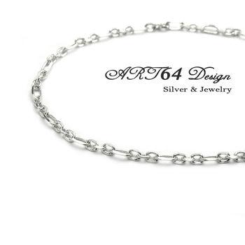 節節稜角鍊(1.8)-16吋銀鍊-925純銀項鍊
