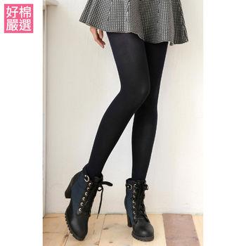 【蒂巴蕾】(超值6雙組) 蓄熱能 棉手感Bamboo 120D褲襪