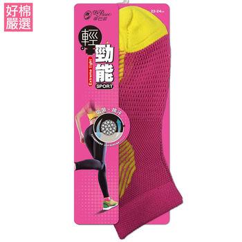 【蒂巴蕾】(超值6雙組) 輕。勁能吸濕排汗襪-多色可選