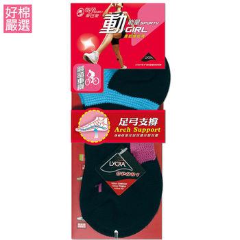 【蒂巴蕾】(超值6雙組) Sporty Girl運動機能-腳踏車襪