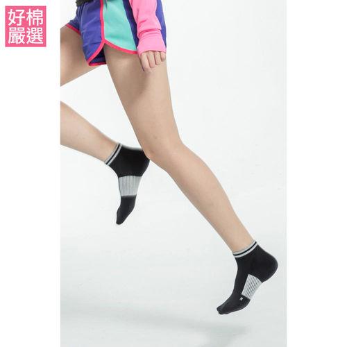 【蒂巴蕾】(超值6雙組) 赤足輕量壓縮運動襪 Compression 足弓緩衝-多色可選