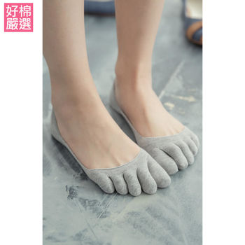 【蒂巴蕾】(超值6雙組) 足玩WAY 立體五指隱形襪套
