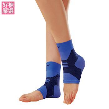 【蒂巴蕾】(超值6雙組) 護腳踝專科襪套140D-多色可選