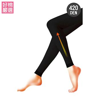 【蒂巴蕾】(超值3雙組) 健康對策420D醫用輔助襪 九分-多色可選