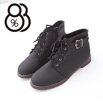 【88%】MIT台灣製 帥氣款 金屬扣環仿麂皮材質 繫帶低跟短靴 馬丁靴 機車靴 兩色