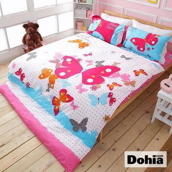 《Dohia-春蝶夢曲》雙人加大四件式精梳純棉兩用被薄床包組