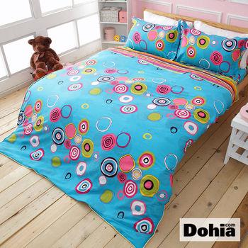 《Dohia-魅惑圈點》雙人加大四件式精梳純棉兩用被薄床包組