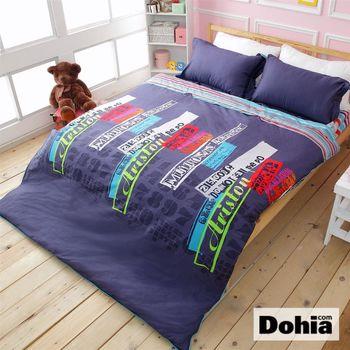 《Dohia-阿里斯騰》雙人加大四件式精梳純棉兩用被薄床包組