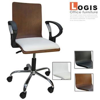 邏爵家具~020BF高尚曲木皮革椅/電腦椅/洽談椅/辦公椅