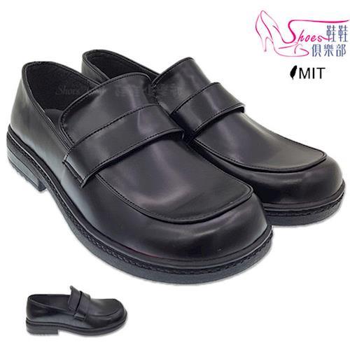 【Shoes Club】【424-CL368】包鞋.素面款 台灣製 優質時尚寬楦舒適學生皮鞋.黑色 (上班、實習)