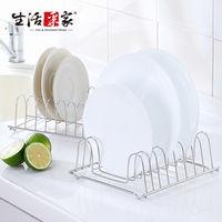 生活采家 收納架304不鏽鋼-廚房8格淺碟盤(2入裝)台灣製