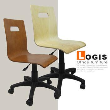AE80般若曲木事務椅/電腦椅(兩色)