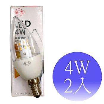 旭光 4W LED E14尖清蠟燭燈 綠能燈泡2入(白光/黃光)