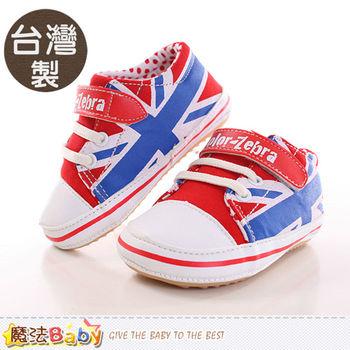 魔法Baby 寶寶外出鞋 台灣製防滑膠底包鞋~sh9901