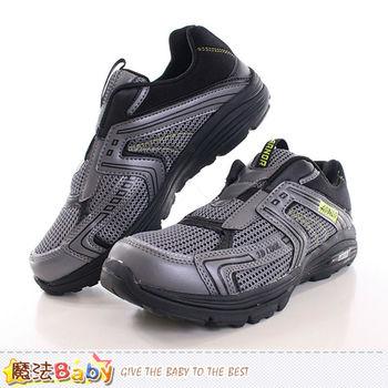 魔法Baby 成人男款輕量健走鞋 多功能運動鞋~sa63308