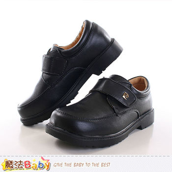 魔法Baby 男學生皮鞋 皮爾卡登授權正版真皮內裡中學生鞋~sb2131