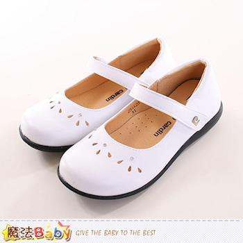 魔法Baby 女學生皮鞋 皮爾卡登授權正版真皮內裡中小學生鞋~sb2129