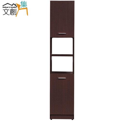 【文創集】米薩亞 時尚1.3尺雙面玄關櫃/隔間櫃(二色可選)