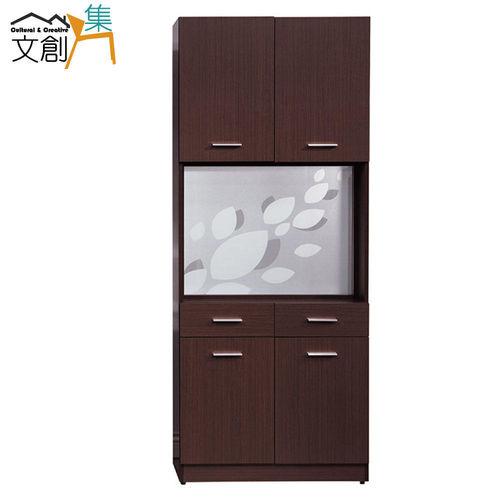 【文創集】米薩亞 時尚2.7尺玄關櫃/隔間櫃(二色可選)