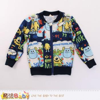 魔法Baby 外套 兒童薄款長袖外套~k60097