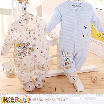 魔法Baby 包腳連身衣 法國設計細絲絨包屁衣~k60099