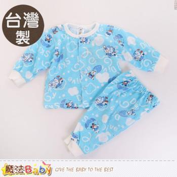 魔法Baby 0~2歲嬰幼兒兒套裝 台灣製薄長袖居家套裝~k60088
