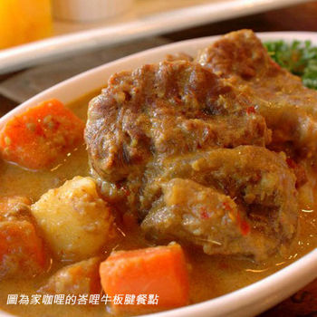 【花蓮家咖哩】南洋咖哩8包組(牛+雞+豬+菜)