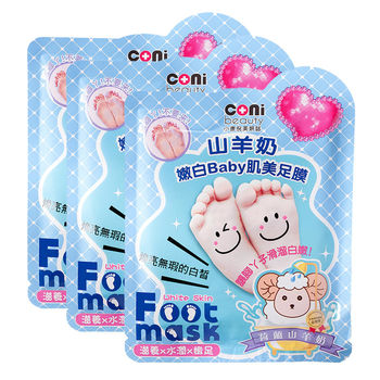 【coni beauty】山羊奶嫩白Baby肌美足膜30ml/1雙(三入)