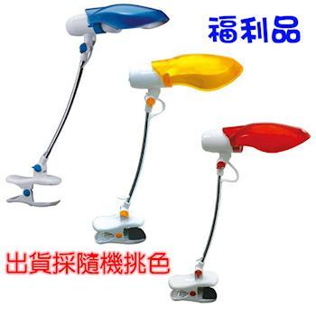 《福利品》聲寶 14W輕巧夾燈 LH-U906VL