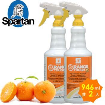 【Spartan斯巴達】Orange環保柑橘萬用清潔劑2入(946cc)