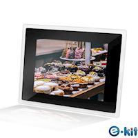 逸奇e-Kit 10.2吋相框電子相冊-透明邊框黑  DF-V501_TB