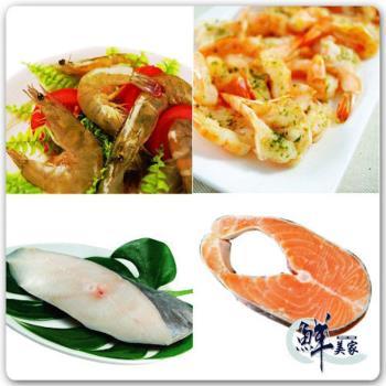 [鮮美家] 招牌生鮮(活凍白蝦700g+極地扁鱈切片300g+深海鮭魚片275g)