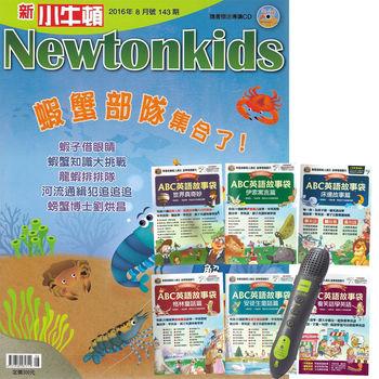 新小牛頓(1年12期)贈 ABC英語故事袋(全6書)+ LivePen智慧點讀筆