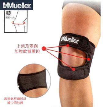 【MUELLER】膝關節束帶護膝(一入)-MUA59857