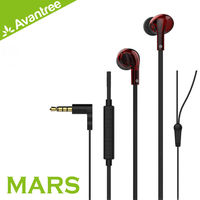 Avantree Mars 入耳式線控耳機