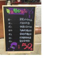 [協貿國際]實木框磁性掛式小黑板60* 90咖啡餐廳菜單黑板辦公教學留言板畫板