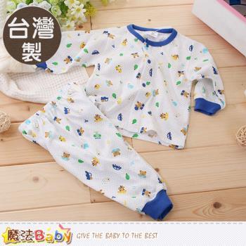 魔法Baby 0~2歲嬰幼兒兒套裝 台灣製薄長袖居家套裝~k60105