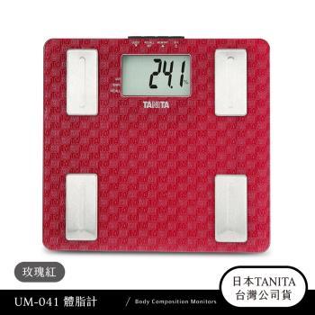 日本TANITA強化玻璃藍光LCD體脂計UM-041-玫瑰紅