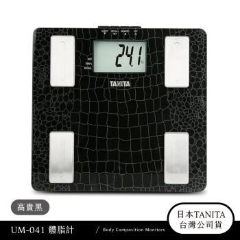 日本TANITA強化玻璃藍光LCD體脂計UM-041-高貴黑