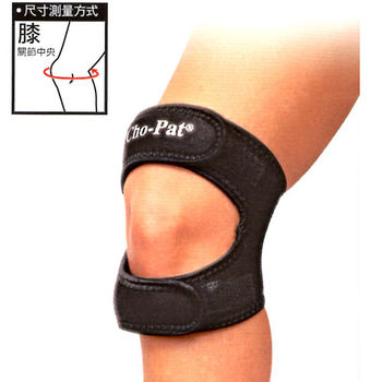 【MUELLER】Cho Pat加強型膝關節束帶-MUA985