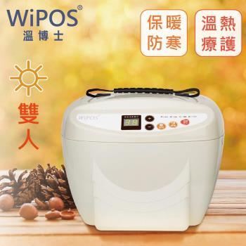 Wipos溫博士智慧型水暖循環機雙人暖墊W99