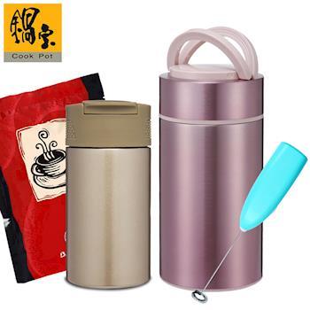 鍋寶咖啡萃取杯時尚美味組(玫瑰粉) EO-S465GCSP115PCF1CR