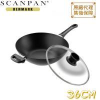 丹麥SCANPAN單柄炒鍋36CM(含鍋蓋)