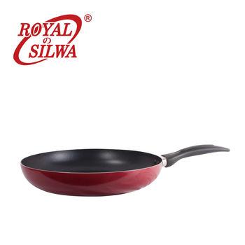 《皇家西華》30cm不沾平煎鍋