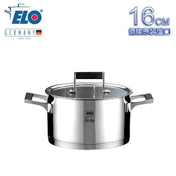 《德國ELO》Skandinavia不鏽鋼雙耳湯鍋16公分