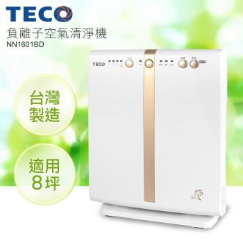 TECO東元負離子空氣清淨機 NN1601BD