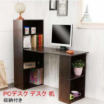 【澄境】低甲醛雙向書櫃型電腦桌(多色任選)