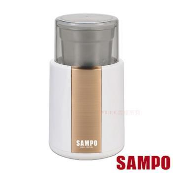 聲寶SAMPO-電動磨豆機 HM-L1601BL